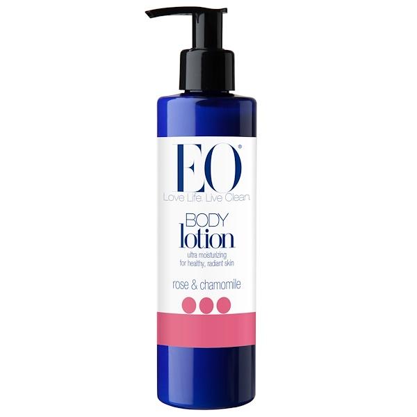 EO Productsボディローション ローズ&カモミール