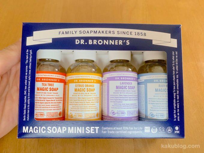 ドクターブロナーマジックソープミニセットはプレゼントにおすすめ!