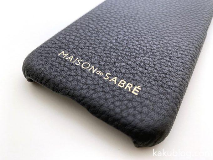 Maison de Sabreは牛皮でできているので高級感がある