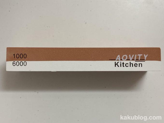 両面砥石1000/6000