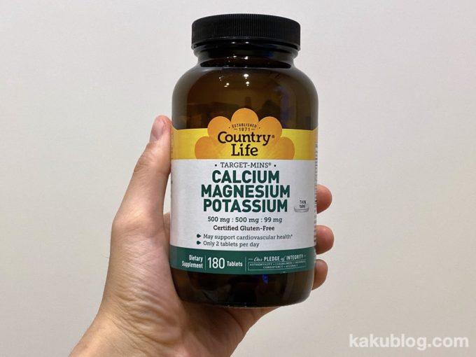 カルシウム・マグネシウム・カリウムがバランスよく摂れるサプリメント
