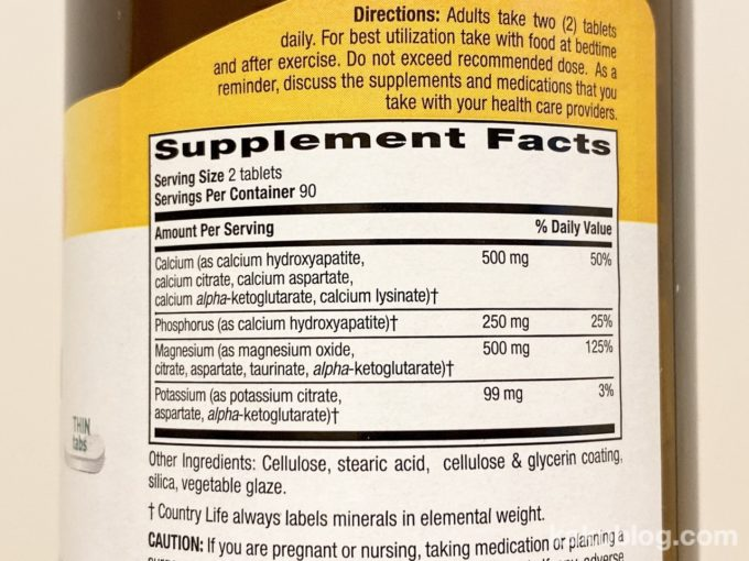 カルシウム・マグネシウム・カリウムがバランスよく摂れるサプリメントの成分