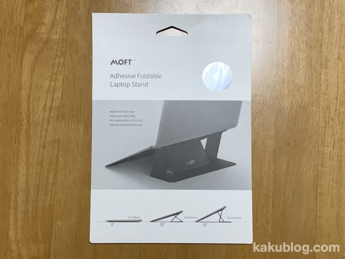 ノートパソコンスタンド「MOFT」レビュー!超薄型で持ち運び便利