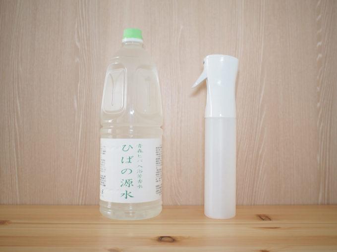 ひばの源水の効能や使い方を解説【薄めずスプレーするのがおすすめ】